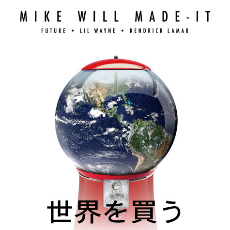 mike-will-buy-the-world